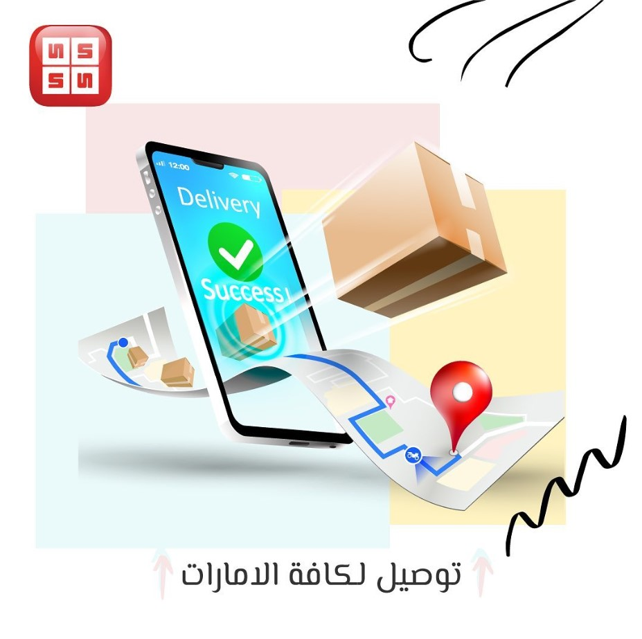 Best Home Décor and Textile Accessories at Al Saad Home E-Shop
